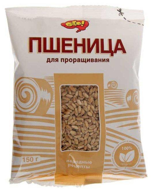 ОГО! Крупа пшеница для проращивания 150 г