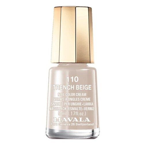 Купить Лак Mavala Nail Color Cream, 5 мл, оттенок 110 Trench Beige