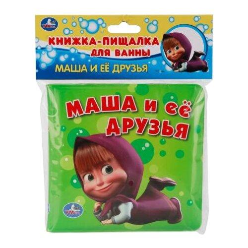 Фото - Игрушка для ванной Умка Маша и медведь. Маша и ее друзья умка книжка панорамка маша и медведь
