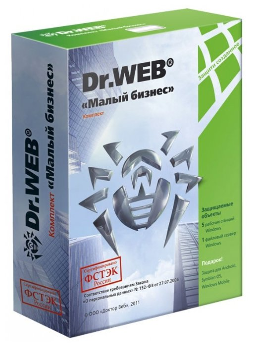 Антивирус KASPERSKY Internet Security Multi-Device срок лицензии 1 год, с правом установки на 2 ПК (Box)