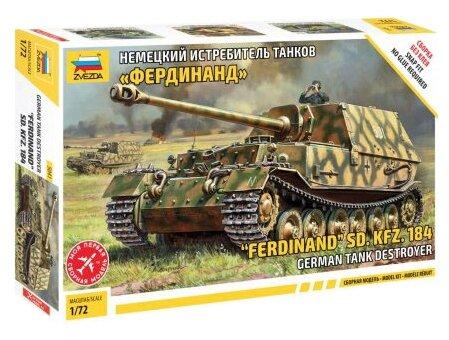 Сборная модель ZVEZDA Немецкий истребитель танков