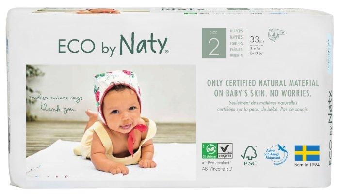 Naty подгузники Eco 2 (3-6 кг) 33 шт.