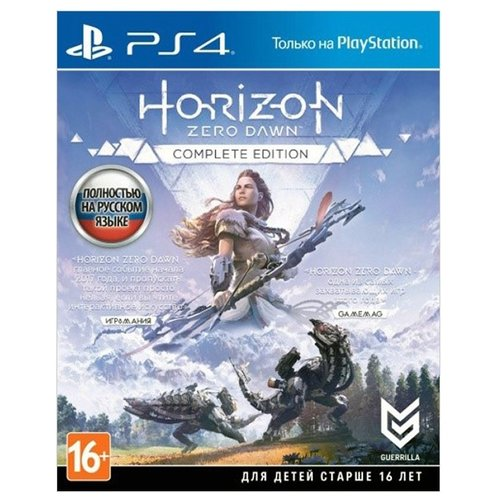 Игра для PlayStation 4 Horizon Zero Dawn Complete Edition