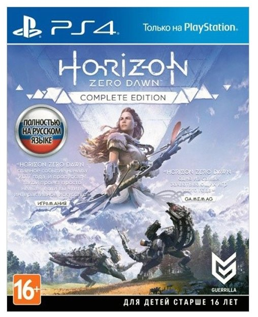 Horizon Zero Dawn. Complete Edition | игра для PS4