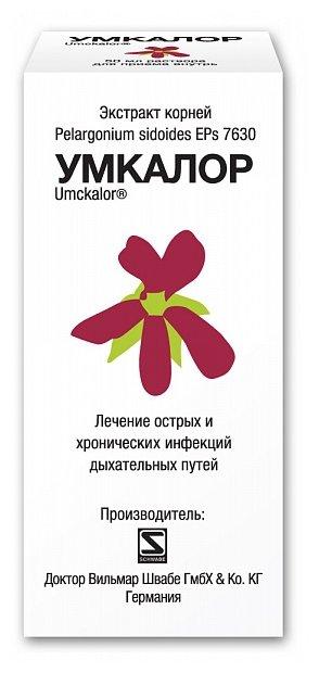 Умкалор р-р внутр 50мл — цены на Яндекс.Маркете