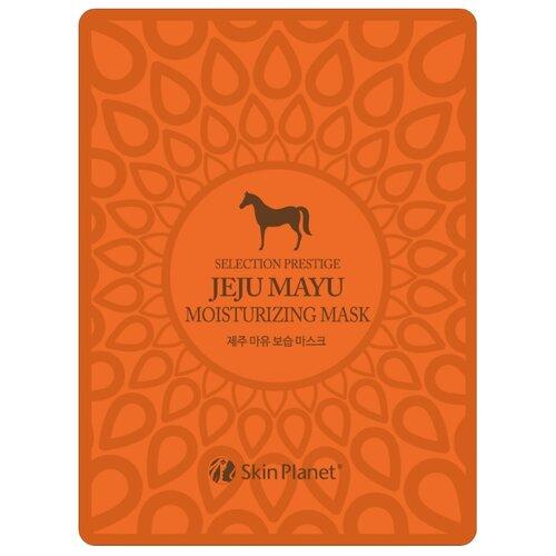 MIJIN Cosmetics тканевая маска Skin Planet Selection Prestige Jeju Mayu Moisturizing Mask с лошадиным жиром, 25 гМаски<br>