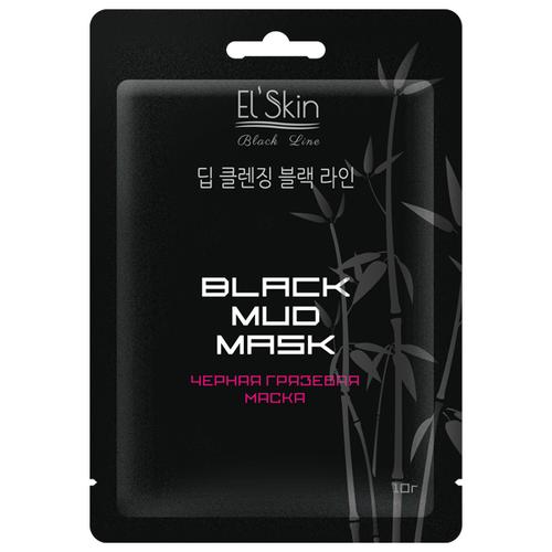 El'Skin Черная грязевая маска, 10 г черная маска