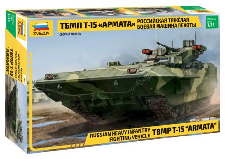 Сборная модель ZVEZDA Российская тяжелая боевая машина пехоты ТБМП Т-15