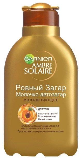 Молочко для автозагара GARNIER Ambre Solaire Ровный загар увлажняющее