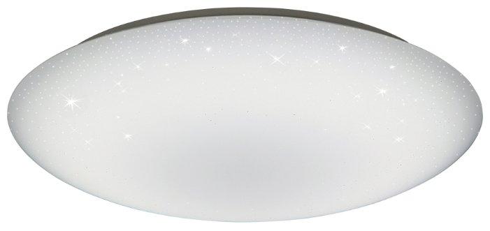Светодиодный светильник Wolta Supernova CLL0260WRGB 53 см
