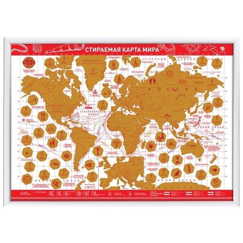 Купить Smart Gift Стираемая карта мира Present Edition Красная А2 59х42 см, Карты
