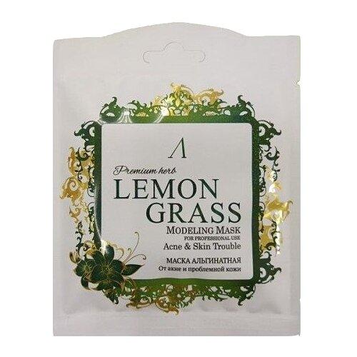 Anskin Premium Herb Lemongrass Modeling Mask Альгинатная маска с экстрактом чилийского лимонника, 25 гДля проблемной кожи<br>