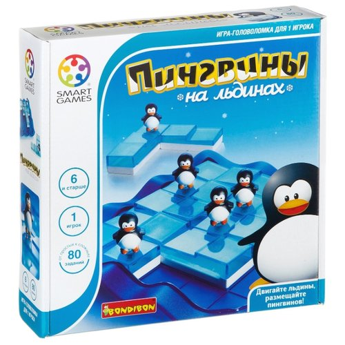Купить Головоломка BONDIBON Smart Games Пингвины на льдинах (ВВ0851), Головоломки