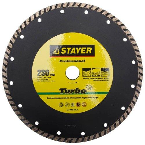 Диск алмазный отрезной STAYER Professional 3662-230_z01, 230 мм 1 шт.