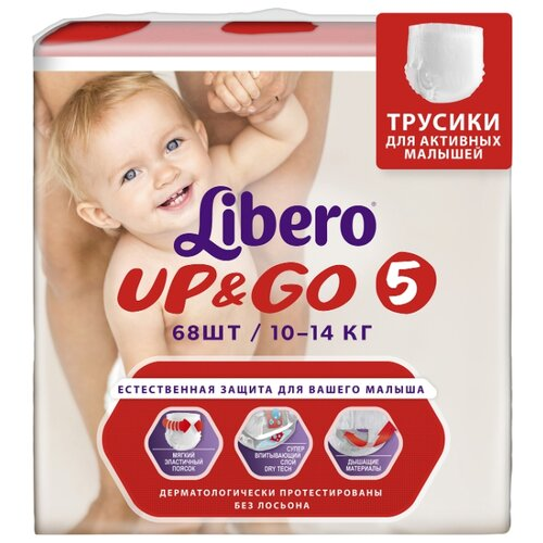 Libero трусики Up & Go 5 (10-14 кг) 68 шт.