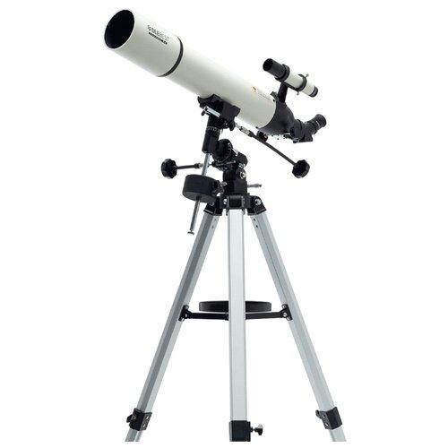 Фото - Телескоп Xiaomi Beebest Polar Telescope белый умный пульт xiaomi белый
