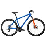 Горный (MTB) велосипед FORWARD Sporting 29 2.0 Disc (2019)