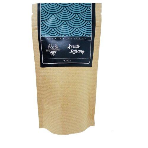 Shams Natural oils Скраб для тела Лабани 200 гСкрабы и пилинги<br>