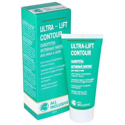 All Inclusive сыворотка активный лифтинг для лица и шеи Ultra-lift Contour, 50 мл