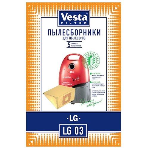 Vesta filter Бумажные пылесборники LG 03 5 шт. пылесборники vesta filter lg 02 5пылесбор