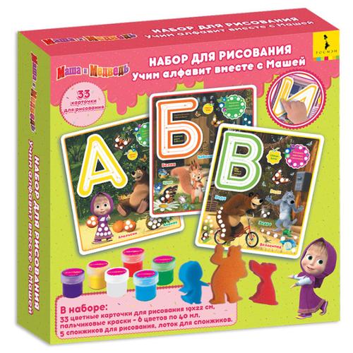 Купить РОСМЭН Набор для рисования Маша и Медведь Учим алфавит вместе с Машей (35794), Наборы для рисования