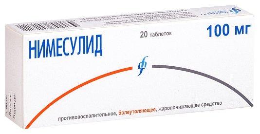 Нимесулид таб. 100мг №20 — купить по выгодной цене на Яндекс.Маркете