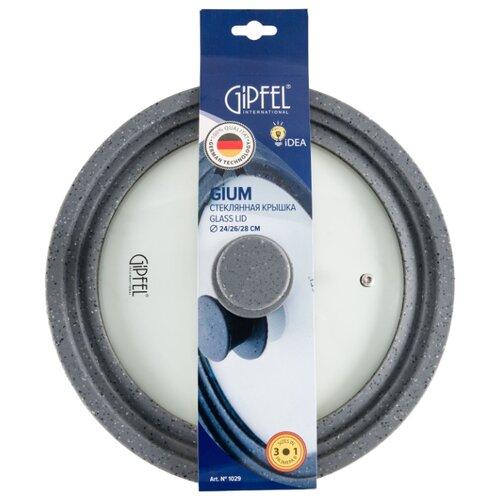 Крышка GIPFEL Gium 1029 (28 см) прозрачный/серый крышка универсальная для посуды gipfel gium 1044 20 22 24 26 28 см с пароотводом