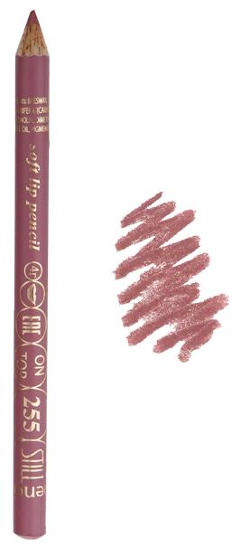 STILL Карандаш для губ On Top 286 насыщенный розовато-коричневый