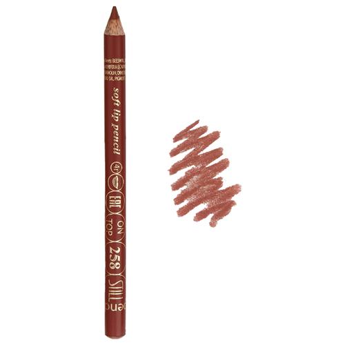 STILL Карандаш для губ On Top 258 пудровый коричневыйКонтур для губ<br>