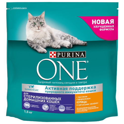 корм сухой purina one для кошек старше 11 лет с курицей и цельными злаками 750 г Корм для стерилизованных кошек Purina ONE с курицей и с цельными злаками 1.5 кг