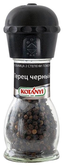 Черный перец горошек мельница Kotanyi, 36г