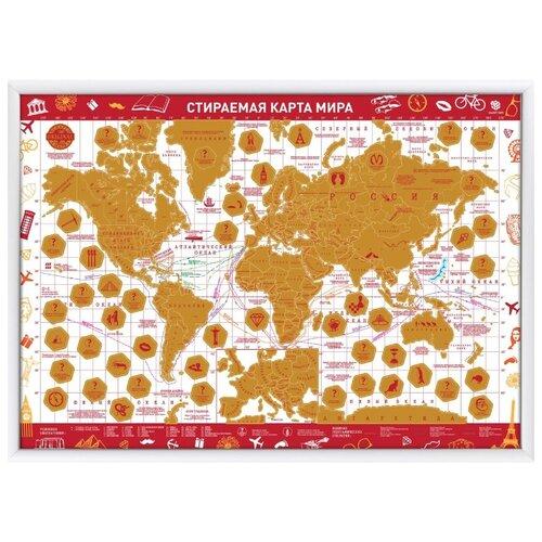 Smart Gift Стираемая карта мира Color Edition красная 42х59 см