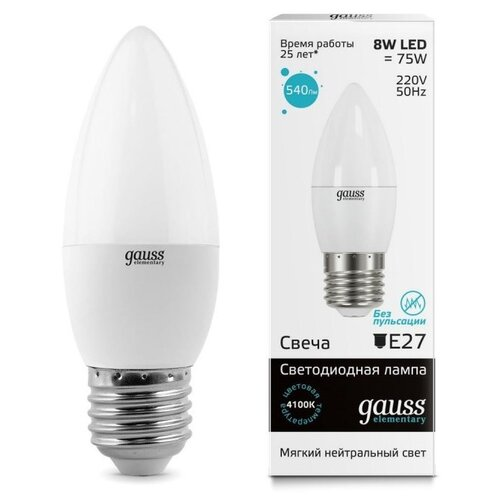 цена на Лампа светодиодная gauss 33228, E27, C37, 8Вт