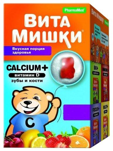 Витамишки кальциум плюс пастилки жев №60