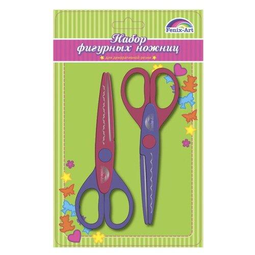 Купить Феникс+ Ножницы фигурные для декоративной резки бумаги (45806), набор из 2 шт фиолетовый/малиновый