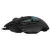 Мышь Logitech G G502 HERO Black USB