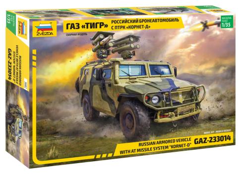 Сборная модель ZVEZDA Российский бронеавтомобиль с ПТРК