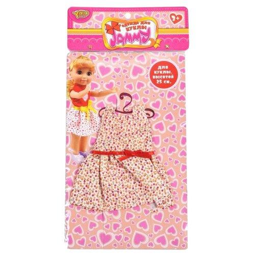 Yako Одежда для кукол Jammy 25 см M6574 разноцветныйОдежда для кукол<br>