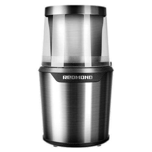 Кофемолка REDMOND RCG-M1607, металл