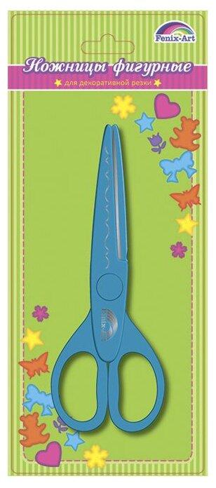 Феникс+ Ножницы фигурные для декоративной резки бумаги (45804), набор из 1 шт. + 2 сменных лезвий