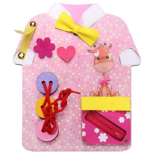 Бизиборд IQ Format Рубашка для девочек розовый