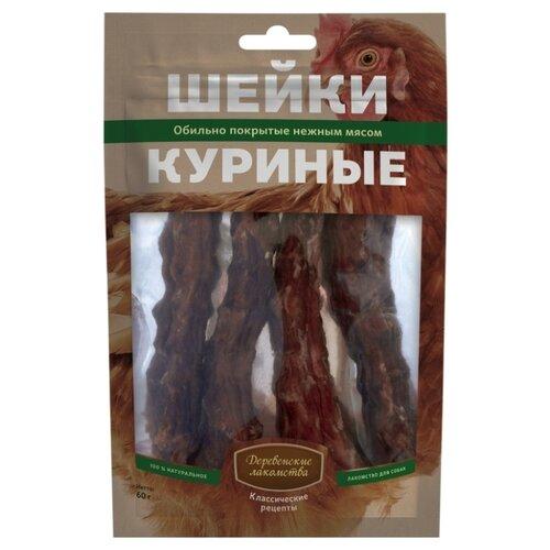 Лакомство для собак Деревенские лакомства Классические Шейки куриные, 60 г