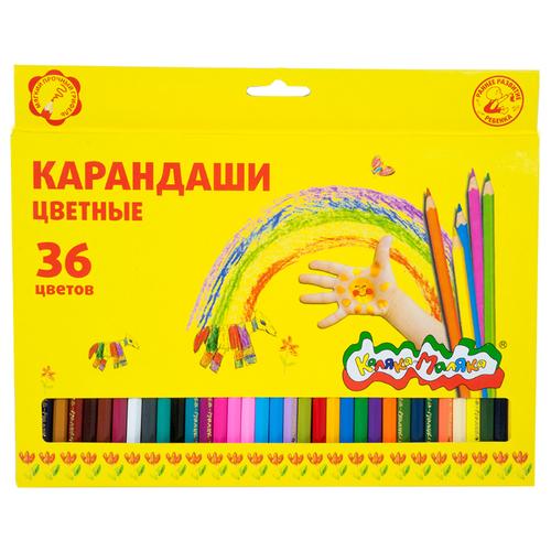Купить Каляка-Маляка Карандаши цветные 36 цветов (ККМ36), Цветные карандаши