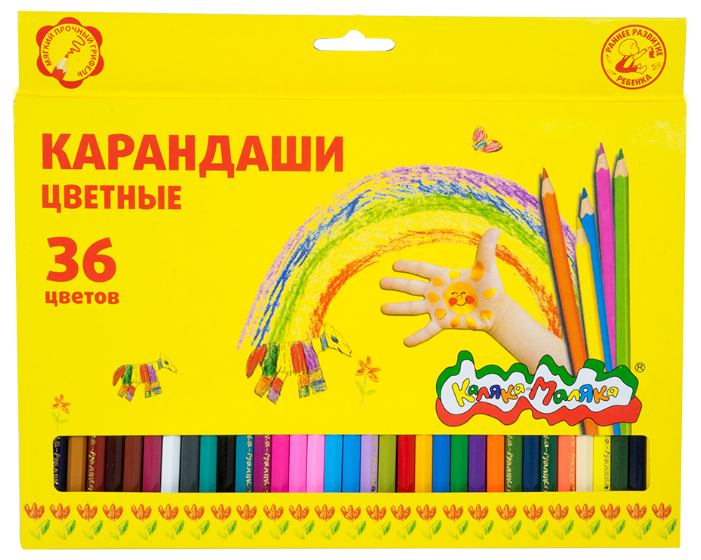 Каляка-Маляка Карандаши цветные 36 цветов (ККМ36) — цены на Яндекс.Маркете