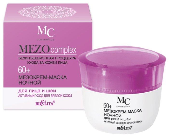 Крем Bielita MEZOcomplex для лица и шеи ночной