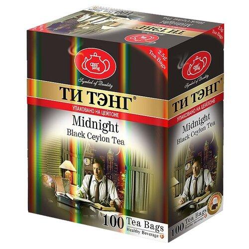 Чай черный Ти Тэнг Midnight в пакетиках, 100 шт. чай черный ти тэнг platinum f b o p 200 г