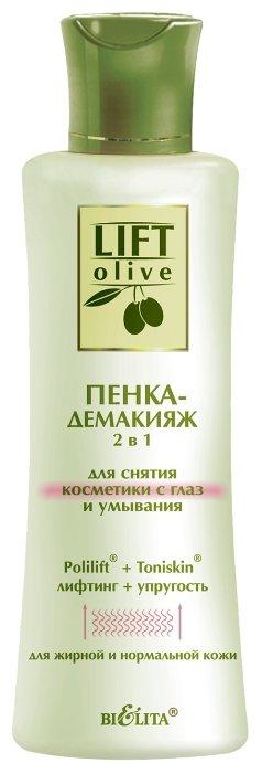 Bielita Lift-Oilve Пенка-демакияж 2 в 1 для снятия косметики с глаз и умывания