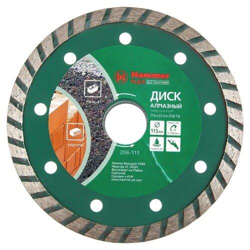 Фото - Диск алмазный отрезной Hammer Flex 206-111 DB TB, 115 мм 1 шт. диск алмазный отрезной hammer flex 206 103 db sg 150 мм 1 шт