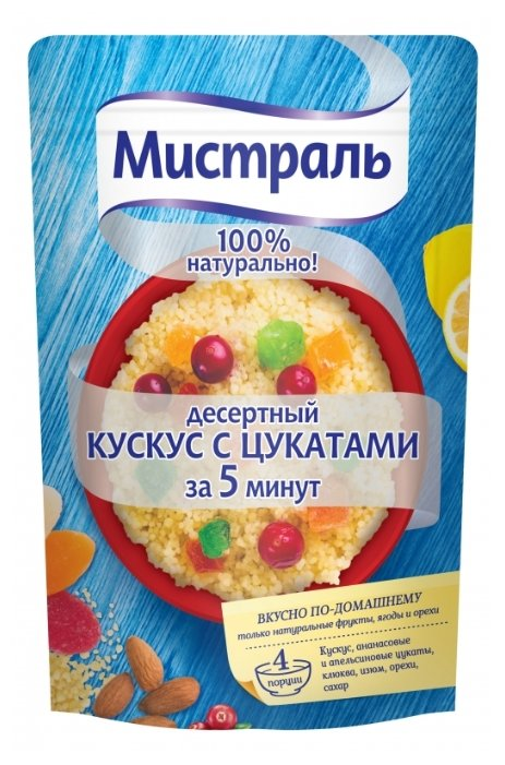 Мистраль Десертный кускус с цукатами 230 г