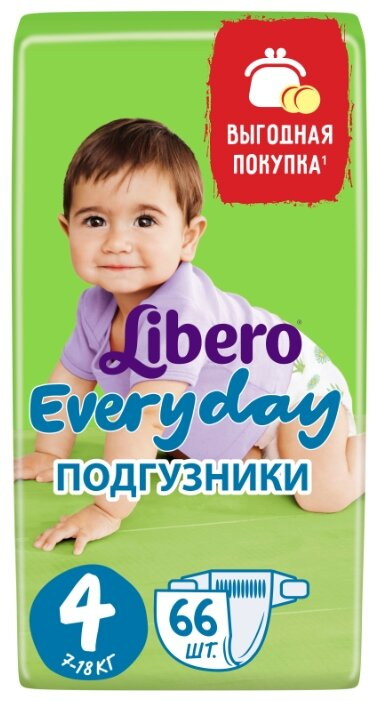 Libero подгузники Everyday 4 (7-18 кг) 66 шт.
